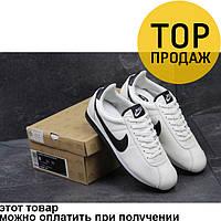 Мужские кроссовки Nike Cortez, белые с черным / кроссовки мужские Найк Кортез, кожаные, стильные