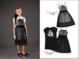 Платье-туника с черным платьем р-ры 146, фото 2