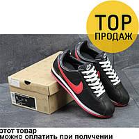 Мужские кроссовки Nike Cortez, черные с красным / кроссовки мужские Найк Кортез, кожаные, стильные