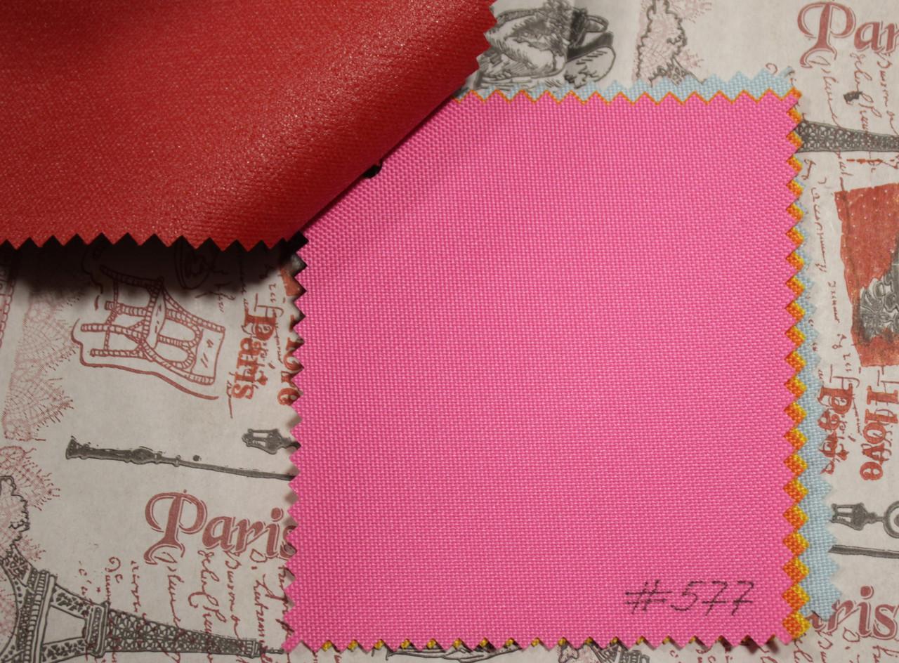 Ткань оксфорд 600d PU (полиуретан) розовый