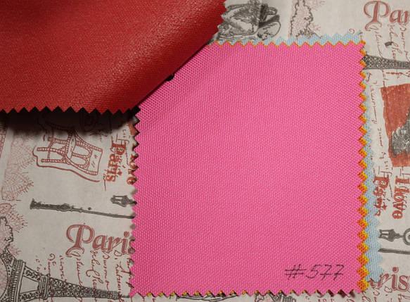 Ткань оксфорд 600d PU (полиуретан) розовый, фото 2