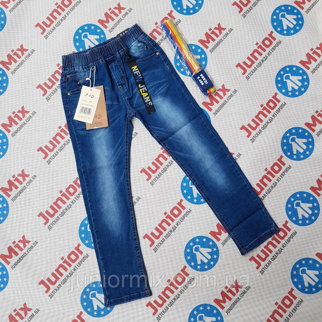 Оптом подростковые джинсы для мальчиков  F&D
