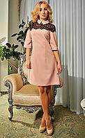 Платье женское с воротником 56 размер