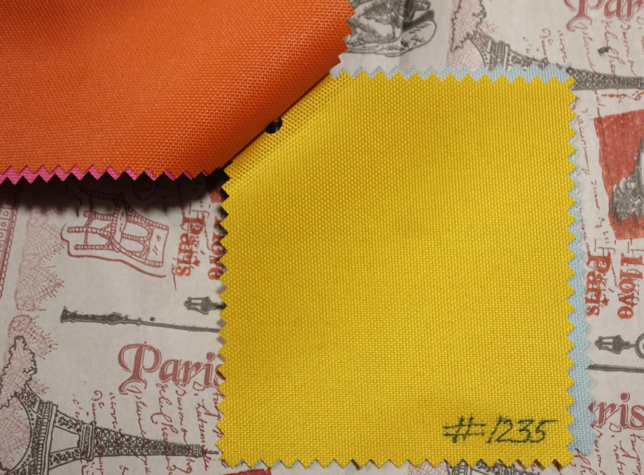 Ткань оксфорд 600d PU (полиуретан) желтый