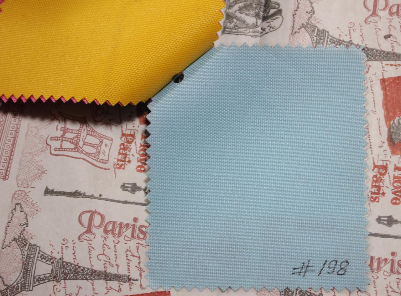 Ткань оксфорд 600d PU (полиуретан) голубой