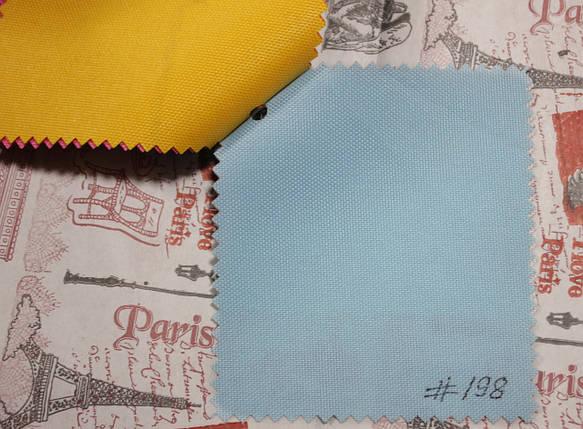 Ткань оксфорд 600d PU (полиуретан) голубой, фото 2