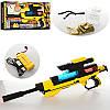 Автомат TF аккумуляторный, желтый, на гелевых пульках, укомплектован защитными очками, аккумуляторами