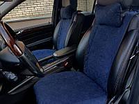 Накидки на автомобильные сиденья AVторитет (полный комплект, ШИРОКИЕ, темно-синие). Авточехлы