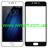 Захисне скло Meizu M5C Full Screen Protector Білий., фото 6