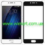 Защитное стекло Meizu M5 Full Screen Protector Белый., фото 6