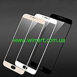 Захисне скло Meizu M5C Full Screen Protector Білий., фото 7