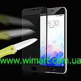 Захисне скло Meizu M5C Full Screen Protector Білий., фото 3