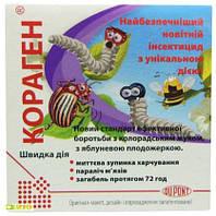 Инсектицид Кораген, 1.2 мл, DuPont Эффективен против клорадского жука на 100%, фото 1