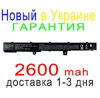 Аккумулятор батарея Asus X551C
