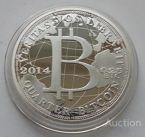 Quarter Bitcoin БИТКОИН. Пруф