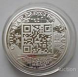 Quarter Bitcoin БИТКОИН. Пруф, фото 2