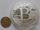 Quarter Bitcoin БИТКОИН. Пруф, фото 3