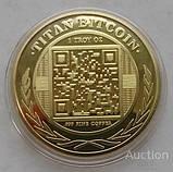 БИТКОИН Half Bitcoin Titan, фото 2