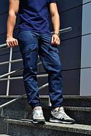 Мужские штаны-карго синие Prometheus