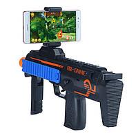 Автомат AR GUN GAME дополнительной реальности