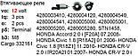 Втягивающее реле стартера HONDA Accord Civic CR-V FR-V 1.8 2.0 i, фото 4