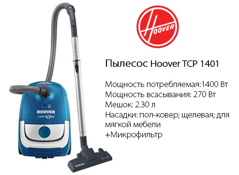 HOOVER TCP 1401