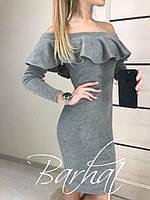 Платье  Артика , фото 1