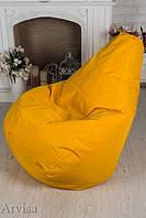 Кресло- Груша Bean bag XL Arvisa (Желтый)