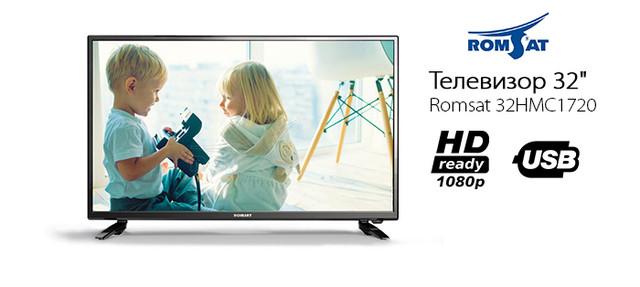 Romsat 32HMC1720
