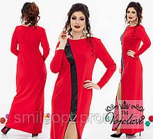 Платье со вставкой (P101)