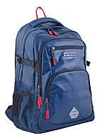 Рюкзак подростковый  YES T-31 Ray 553181