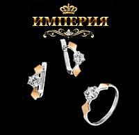 Комплект из серебра и золота  №34