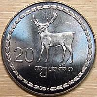 Монета Грузии 20 лари  1993 г