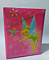 Фотоальбом детский для девочек (  Принцессы Дисней)