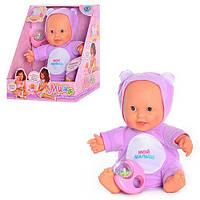 Пупс кукла 5234 Дочки - Матери, погремушка, муз, двигается