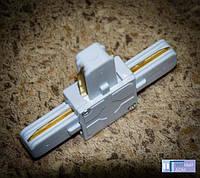 Т-образный коннектор для шинопровода белый