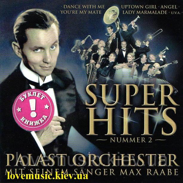 Музичний сд диск MAX RAABE Super hits Nummer 2 (2002) (audio cd)