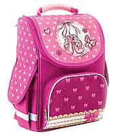 Рюкзак школьный каркасний Smart  PG-11 1 Вересня Ballet 553328 для девочки