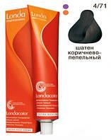 4/71 Средне-кричневый коричнево-пепельный Londacolor demi permanent 60 мл