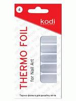 Термо-фольга № 4 Kodi