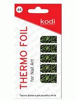 Термо-фольга №44 Kodi