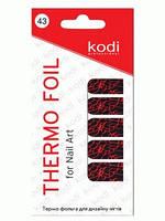 Термо-фольга №43 Kodi