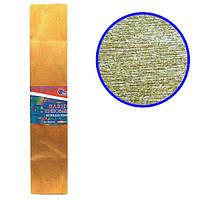 Гофрированная бумага Металлизированная Золотая Золото Плотная Креп-бумага 50X200 см 1 шт