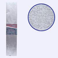 Гофрированная бумага Металлизированная Серебряная Серебро Плотная Креп-бумага 50X200 см 1 шт