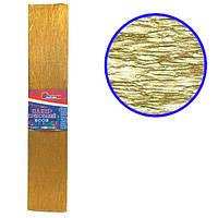 Гофрированная бумага Неоновая Золотая Золото Мягкая Креп-бумага 50X200 см 1 шт