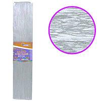 Гофрированная бумага Неоновая Серебряная Серебро Мягкая Креп-бумага 50X200 см 1 шт