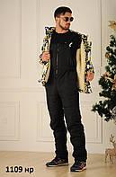 Мужской зимний костюм горнолыжный (комбинезон) 1109 НР