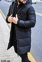 Зимнее пальто мужское на синтепоне и меху 1115 нр
