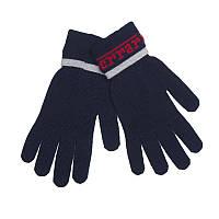 Перчатки для мальчика FERRARI Италия