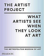 Artist Project, The, фото 1